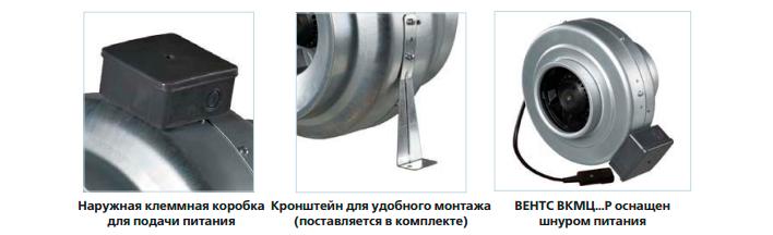 Комплект поставки канального вентилятора Вентс ВКМц 200