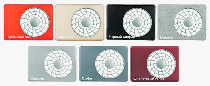 Варианты цветового исполнения декоративной накладки вентилятора Vents iFan