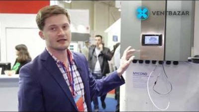 Тепловой насос MyCond Arctic Home Smart MHCS 070 AHS